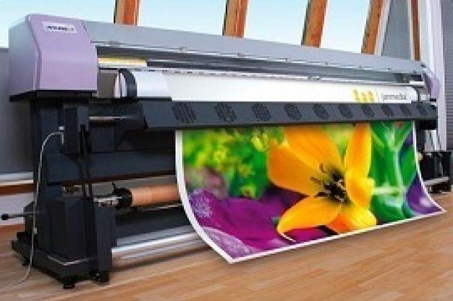 Proyectos de impresión digital